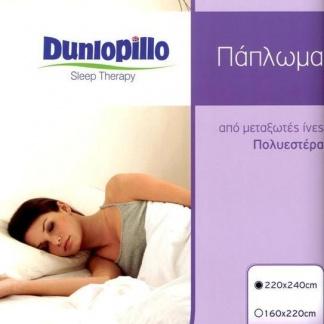Dunlopillo Πάπλωμα υπέρδιπλο POLYESTER