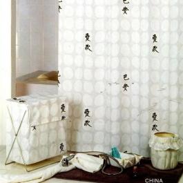 Υφασμάτινη κουρτίνα μπάνιου με trucks