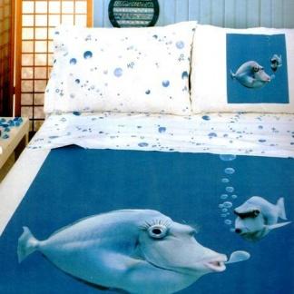 Σεντονια Irene Fish της Palamaiki