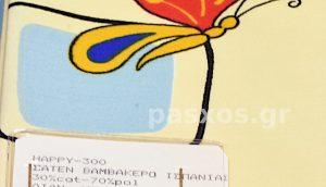 Βαμβακοσατέν (ύφασμα, με σχέδιο, λεπτομέρεια)