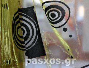 Οργάντζα με φλοκ (ύφασμα, οργαντίνα, με σχέδιο φλοκ, δείγμα κουρτίνας ΠΑΣΧΟΣ)