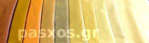 Ταφτάς μεταξωτός (ύφασμα, ταυτάς από μετάξι, δειγματολόγιο αποχρώσεων ΠΑΣΧΟΣ)