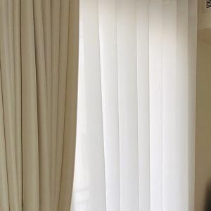 Λευκή Κουρτίνα Διπλή - Pasxos
